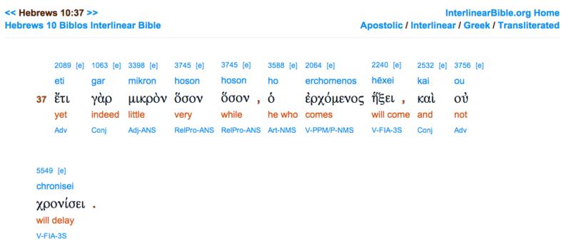 Heb 10-37 interlinear lrg